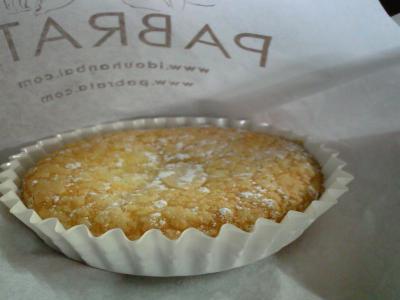ちぃ熟ケーキ