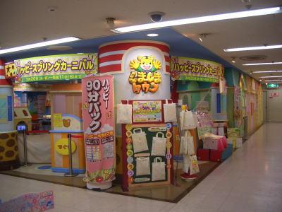 名古屋市千種区にあるしましまタウン星が丘店