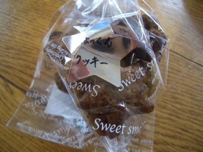 りょっくんクッキー