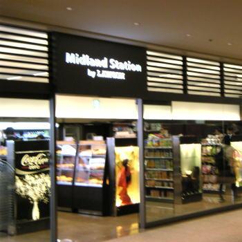 名古屋駅のミッドランド ステーション バイ ローソン