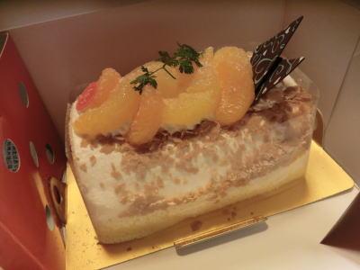 夏みかんのケーキ