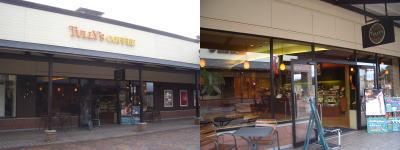 岐阜県土岐市にあるタリーズコーヒー土岐プレミアムアウトレット店