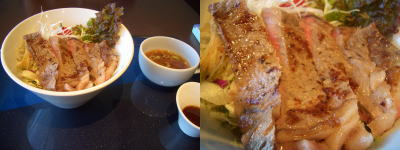 HAVEIT(ハヴィット)の知多牛のステーキ丼