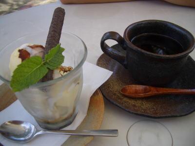 アイスクリームとホットコーヒー