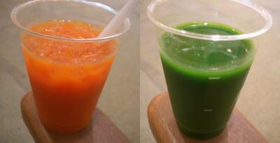野菜と果実のしっかりビタミンと青汁 アップルジンジャー