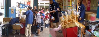 ビエスタさんの8周年目の誕生祭で無料配布飴細工
