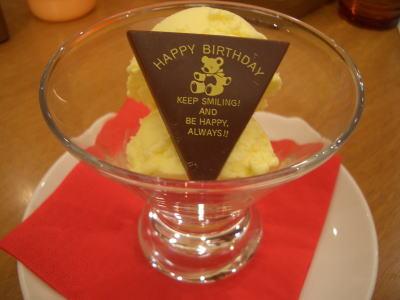 ココスのバースデーアイスクリーム