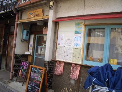 名古屋市千種区にある商店街のフリースペース ZO san