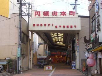 名古屋駅の近くにある円頓寺本町商店街