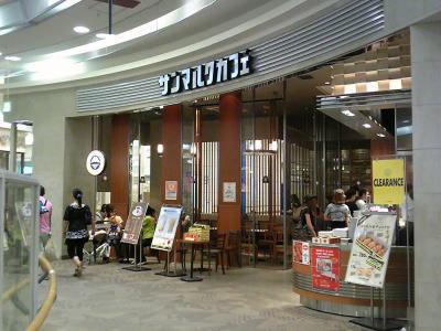 名古屋市東区にあるサンマルクカフェ 愛知イオンナゴヤドーム前店