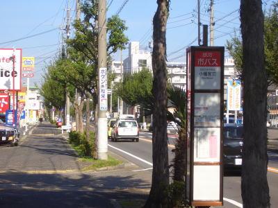 名古屋市守山区にある小幡宮前バス停
