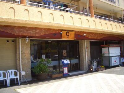 和食というより、うなぎ屋の方が有名な和食まるや本店