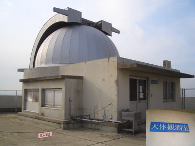 尾張旭市にある「スカイワードあさひ」の8階にある天体観測室