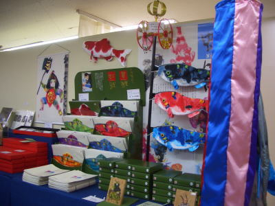 片岡鶴太郎展'08の物販コーナー
