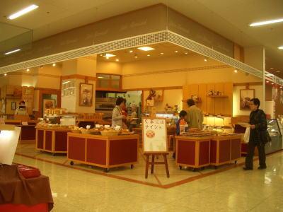 山口県にあるリトルマーメイド山口店