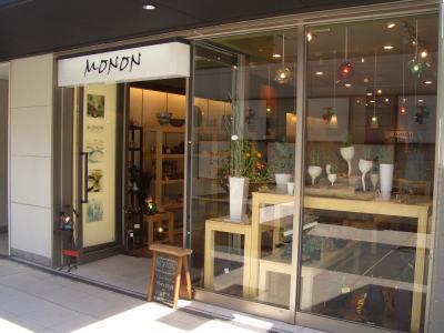 名古屋市千種区にあるハンドメイドの陶器屋!MONON(モノ)