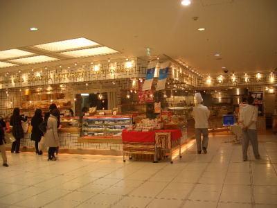名古屋市中区にある神戸屋キッチン 名古屋ラシック店