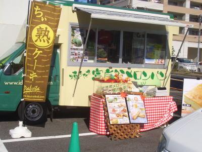 名古屋市緑区に来ていた焼きたて富良野メロンパンの移動販売車