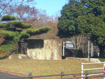 尾張旭市にある愛知県森林公園