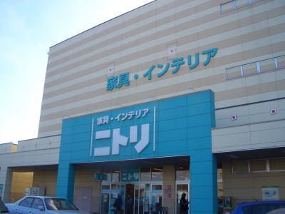春日井市にあるニトリ 春日井店