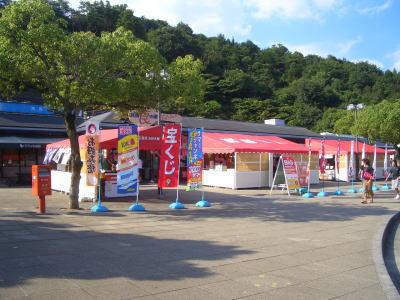 広島県にある宮島サービスエリア