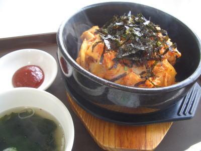 石焼豚キムチ丼