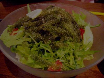 海ぶどうたっぷりサラダ
