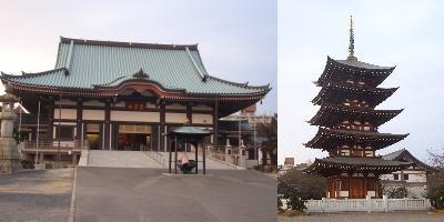 覚王山 日泰寺の本堂と五重塔