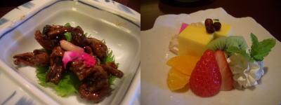 和食まるや本店の肝焼きとスイーツ