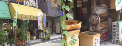 名古屋市千種区にあるお茶屋 幸楽園