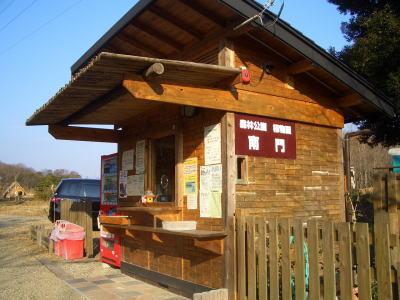 愛知県森林公園の南門