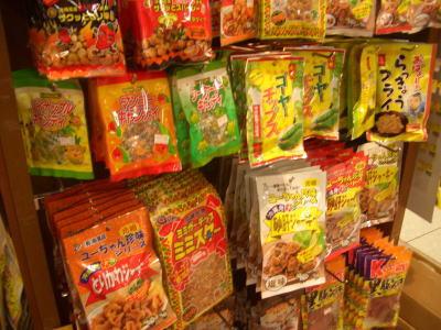 春日井市にある沖縄食材店 美らさん春日井サティ店