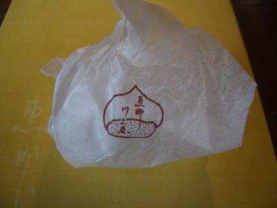 川上屋の栗きんとんの包み紙