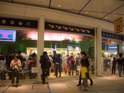 名古屋市東区にるポケモンセンターナゴヤ