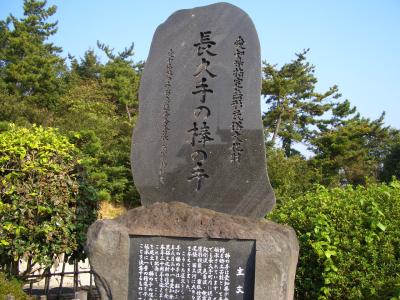 棒の手の碑