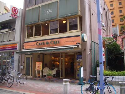 名古屋市中区にあるカフェ・ド・クリエ白川通店