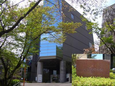 岐阜県関市にある岐阜県博物館