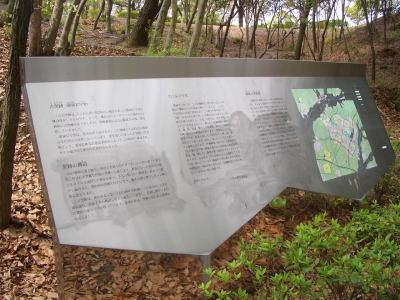 小牧市の桃花台中央公園の隅にある篠岡古窯跡群