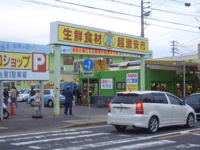 名古屋市天白区にあるタチヤ 平針店