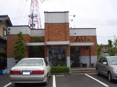 春日井市にある珈琲屋Aura(あうら)