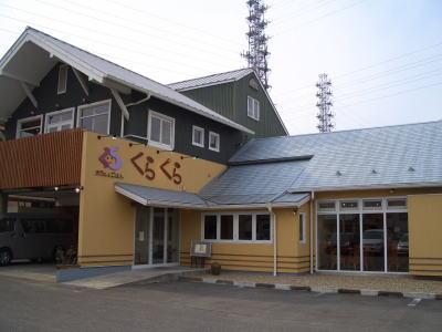 尾張旭市にあるカフェ&ごはんの食楽蔵(くらくら)