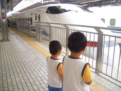 子供と新幹線