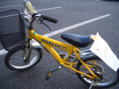 リサイクル広場で貰えた自転車