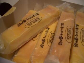 名古屋市千種区にあるティオ・グラトンのチーズケーキ