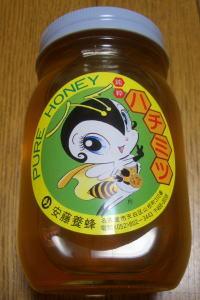 名古屋市天白区にある安藤養蜂さんのハチミツ