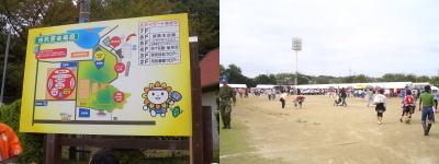市民祭会場と案内図