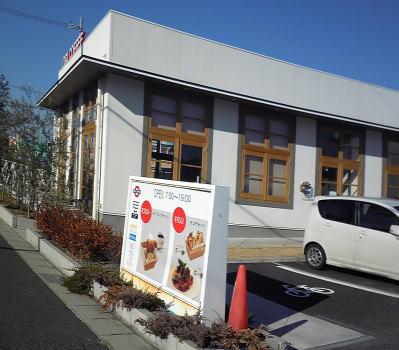 名古屋市守山区にあるオリコーヒー上志段味店
