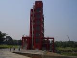 赤いタワー
