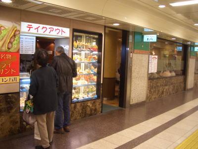 名古屋市中区にあるコンパル栄西店