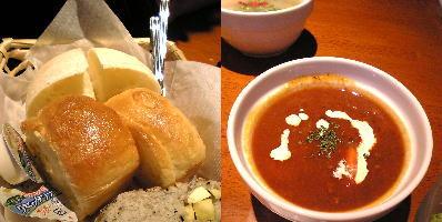 LEPAN(ルパン)の自家製焼きたてパンとスープ